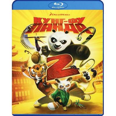 Кунг-фу Панда 2 [Blu-ray]