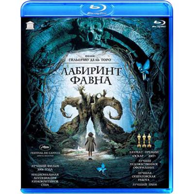 Лабиринт Фавна [Blu-ray]