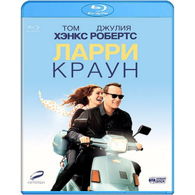 Ларри Краун [Blu-ray]