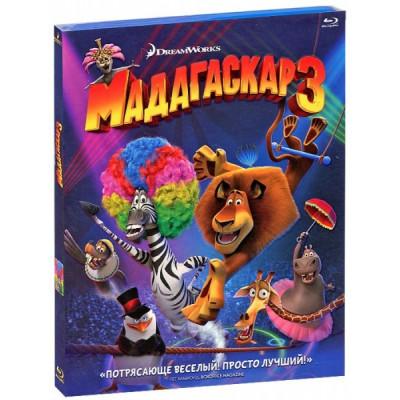 Мадагаскар 3 [Blu-ray]