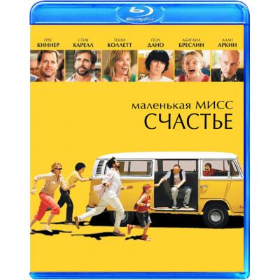 Маленькая мисс счастье [Blu-ray]