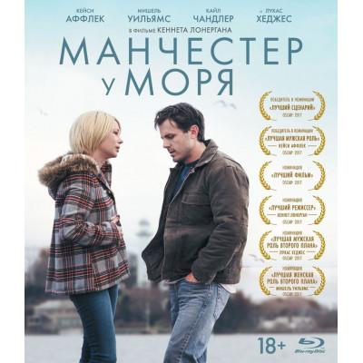 Манчестер у моря [Blu-ray]