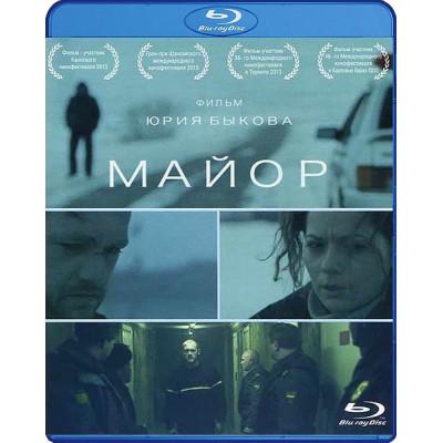 Майор [Blu-ray]