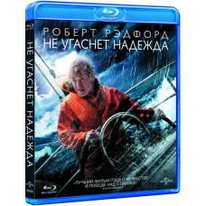 Не угаснет надежда [Blu-ray]