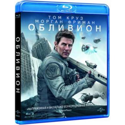 Обливион (Universal) [Blu-ray]