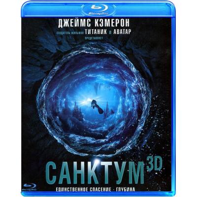 Санктум [3D Blu-ray + 2D версия]