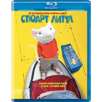 Стюарт Литтл [Blu-ray]