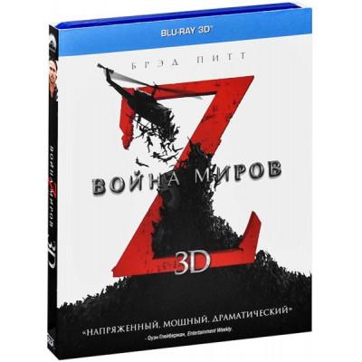 Война миров Z [3D Blu-ray]