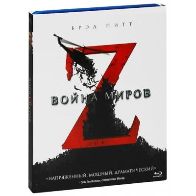 Война миров Z [Blu-ray]